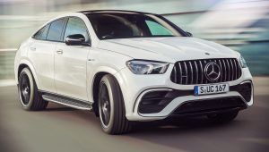 Mercedes AMG GLE 63 S Coupe 2021 1
