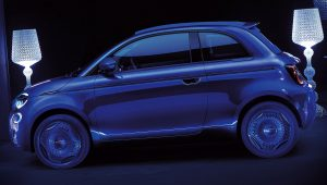 Fiat 500 Kartell 2021 Side Wallpaper