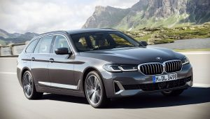 2021 BMW 5-Series 530i Images Pictures