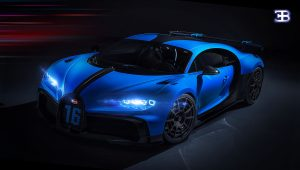 Bugatti Chiron Wallpaper Hd