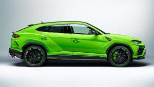 2021 Lamborghini Urus Pearl Capsule Pictures Images