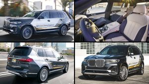 2020 BMW X7 ZeroG Lounger Images