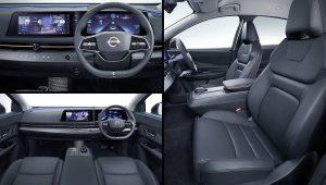 2021 Nissan Ariya SUV Interior Pictures
