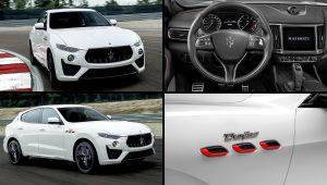 2021 Maserati Levante Trofeo SUV Photos